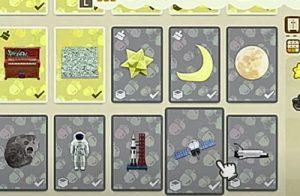 森 星座 あつ 【あつ森】フーコの流星群イベントとは?ほしのかけら・星座のかけら出現条件と集め方